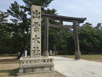 2017年6月 広島 その2 なぜか島根(出雲・松江)
