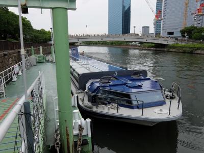 大阪の水上バス アクアライナー