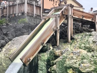 草津温泉周辺の旅