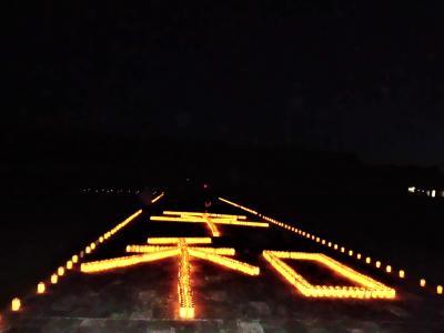 3回目の沖縄の一番長い日を辿る旅~戦後72年全戦没者追悼式と慰霊の日:平成29(2017)年6月23日金曜日~