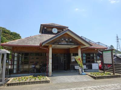 室戸を経由して徳島から高知へ【その2】 阿佐海岸鉄道と奈半利までの路線バス