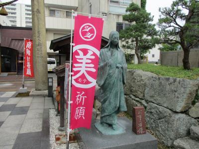 2017年6月 福井の旅 第1日 越前海岸、東尋坊、福井