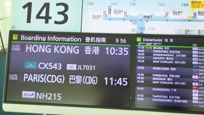 初めての香港その①
