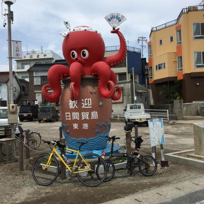名古屋市名東区から日間賀島までポタリング…