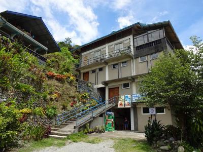なぜ旅に出るんだろう? ましてやフィリピンの山岳地帯なんかへ(その20) 最後の一日、イフガオ博物館