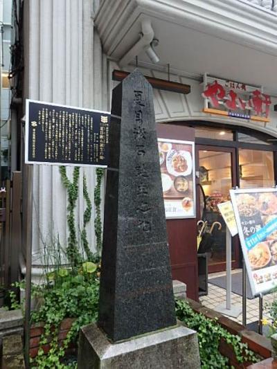 食べて歩いてまた食べて♪美食はしご『早稲田散策』