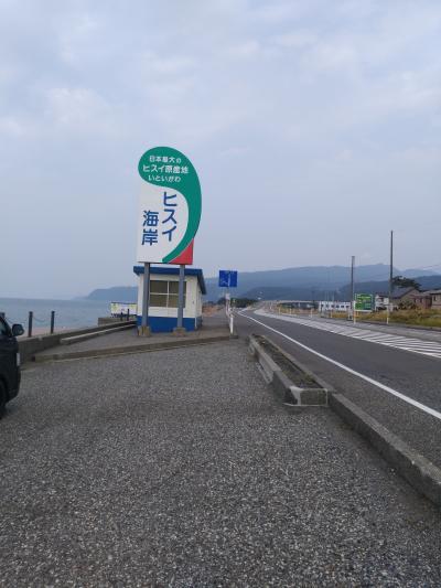 梅雨の晴れ間に長距離ドライブ 糸魚川から上越編