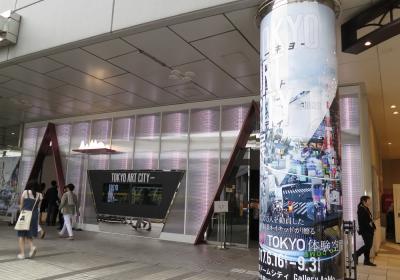 Tokyo Art City @ 後楽園ギャラリーアーモ