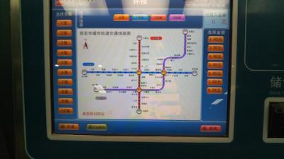 西安 -地下鉄-