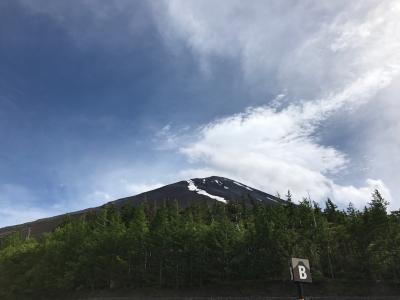2017.07 吉田口登山道トレッキング(馬返から富士山五合目へ)