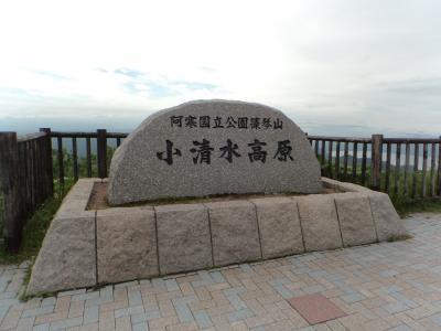 今年初めての・・藻琴山