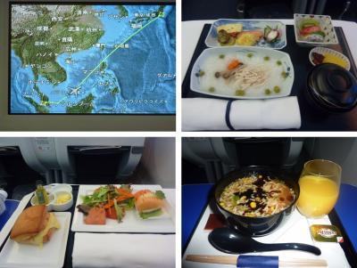 2015年9月【8最終】ANA新規就航記念!マレーシア≪クアラルンプール≫の旅(クアラ最終日はスリアKLCC散策、早朝の便で帰国・ANA機内食紹介)