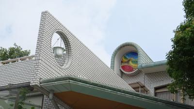 大阪池田市 都市緑化植物園 下巻。