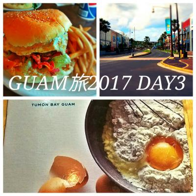 GUAM旅2017 DAY3