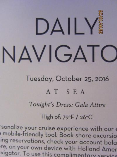 D6.CivitavecchiaからFort Lauderdaleまで16日間の船旅★2.Tuesday - Oct 25, 2016 At Sea