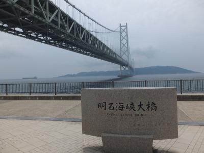 2017年7月の遠征・・・・・②明石海峡大橋