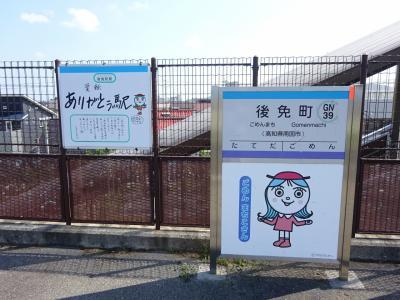 室戸を経由して徳島から高知へ【その3】 土佐くろしお鉄道 ごめんなはり線