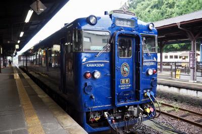 熊本旅行その2・「かわせみやませみ」に乗って人吉へ