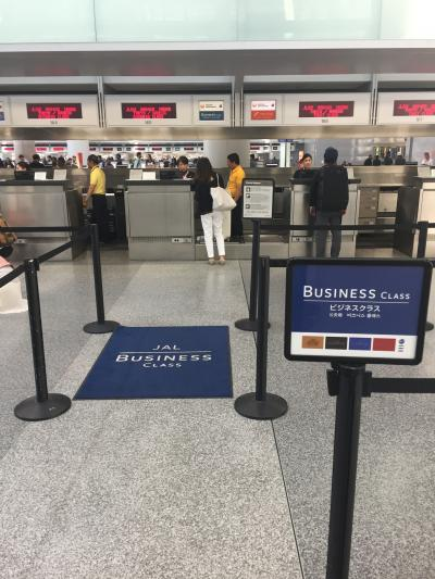 2017年5月 法事で里帰り弾丸旅行記 その①サンフランシスコ国際空港 Cathay Pacific Loungeと、JALサクララウンジ。