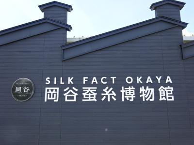 岡谷蚕糸博物館、必見!製糸工場を併設