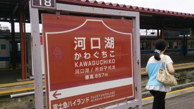 名古屋から車でブラブラ旅