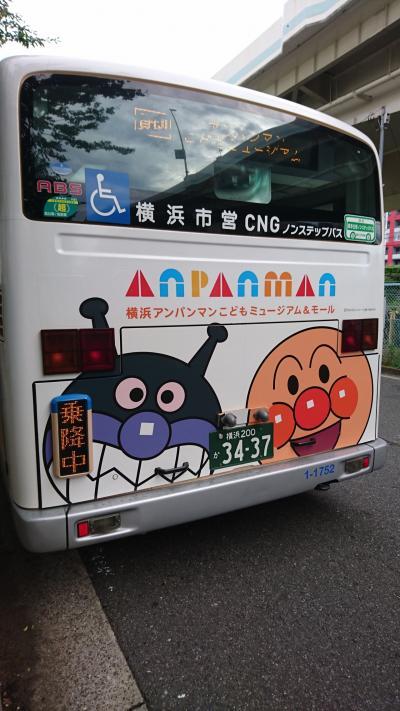 アンパンマンバス&バースデーin横浜