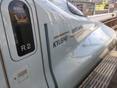 九州新幹線さくらで鹿児島へ