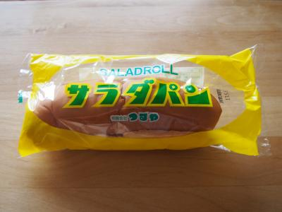 木ノ本 ~初めての滋賀県~