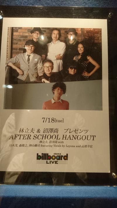 ビルボードライブ大阪で after school hangout ♪