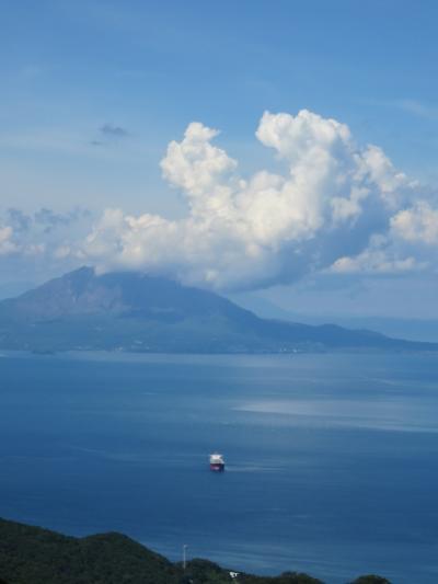湯けむり鹿児島最南端な旅