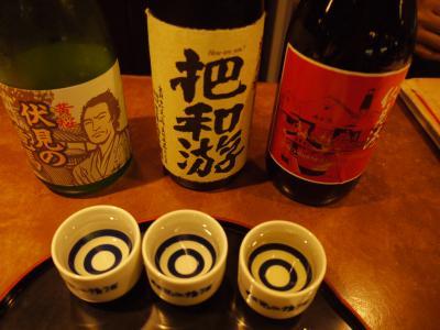 京都で大人女子の休日 **~ほろ酔い気分で伏見の酒蔵めぐり~**