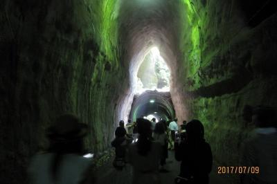 摩訶不思議 一生に一度は目にしたい絶景5景めぐり(南房総 江川海岸、崖観音、沖の島、濃溝の滝、向山トンネル)