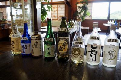 熊本旅行その3・人吉城と球磨焼酎・帰りは「いさぶろうしんぺい」