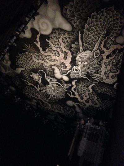三世代女子 京都旅