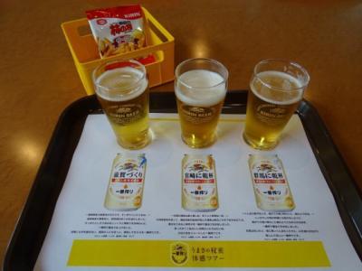 47都道府県の一番搾り特別試飲会in取手工場 第二弾2017~ビール工場での飲み比べ~
