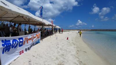 そこにあるのになかなか行けない水納島 さてどうなるか の2017年多良間島の夏休み(前編)