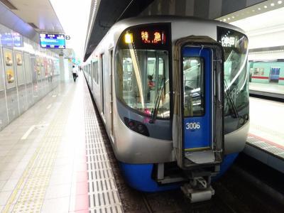久々の九州・空き時間を使ってお出かけ【その1】 西鉄福岡→大牟田→島原へ