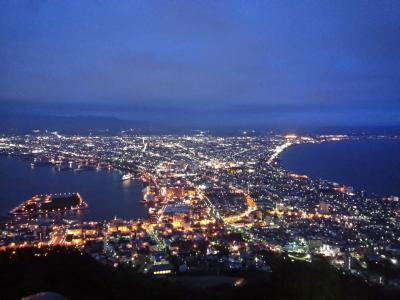五稜郭から函館山の夜景へ