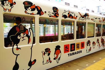 ★和歌山を旅する 和歌山電鐵ニタマ編★
