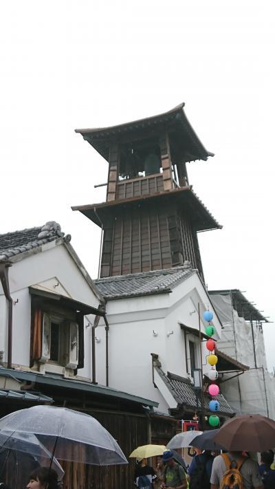 埼玉県川越市 「小江戸」へ行ってきました。