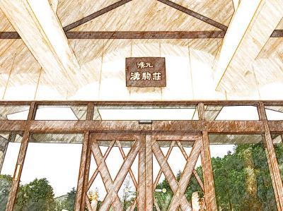 2017 7月 旭岳温泉の滞在 「湯元湧駒荘(和室10畳)」(その2)、旭岳・かんのファームのラベンダー・新栄の丘の素晴らしい向日葵