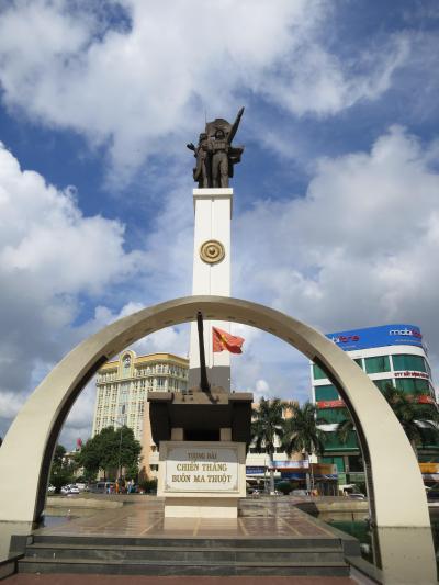 心の安らぎ旅行(2017年  Viet Nam ベトナム Buon Ma Thuot バンメトート Part15)