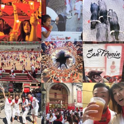 サンフェルミン祭