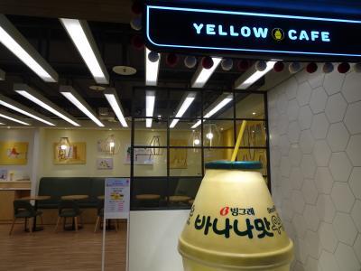 友達と4泊5日ソウルへ スカイパークセントラルホテル宿泊 後半