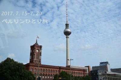 ●ひとりでベルリンを巡る(2)CityCircleバスに乗ってなんとなく街を把握する~とりあえずシャルロッテンブルク宮殿まで●