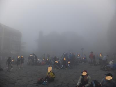 真夏の富士山周辺・・・・・①濃霧の五合目