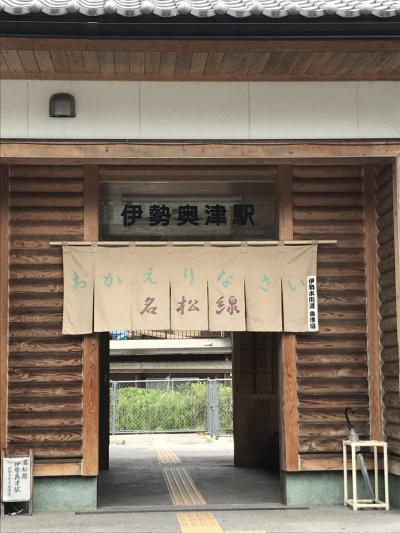 【乗り鉄】JR名松線・草津線