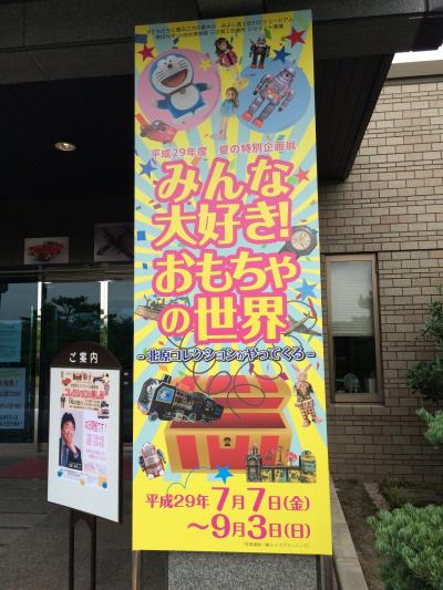 みよし風土記の丘ミュージアムに北原照久さんがやって来た☆