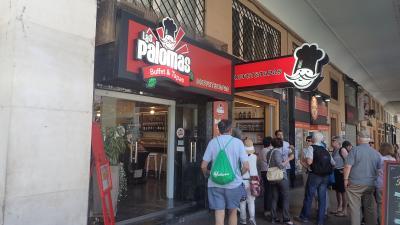 サラゴサのLas Palomas