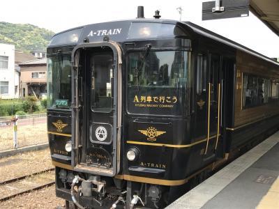 【乗り鉄】JR九州完乗へ(3日目)